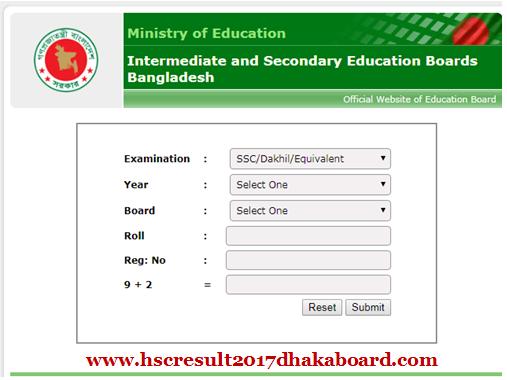 www.educationboardresults.gov.bd HSC Result 2017