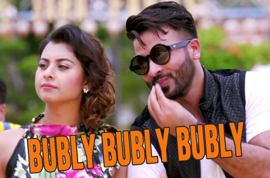 Bubly Bubly Bubly - BossGiri