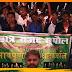 सुपौल: संतोष यादव की हत्या के खिलाफ छात्र राजद ने निकाला कैंडल मार्च