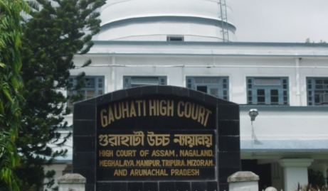 high-court-gauhati-recruitment