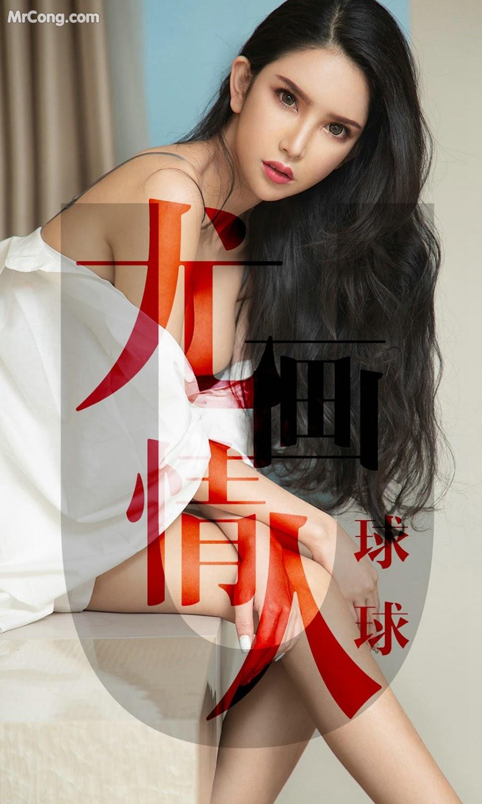 Image UGIRLS-Ai-You-Wu-App-No.1448-Qiu-Qiu-MrCong.com-001 in post UGIRLS – Ai You Wu App No.1448: Qiu Qiu (球球) (34 ảnh)
