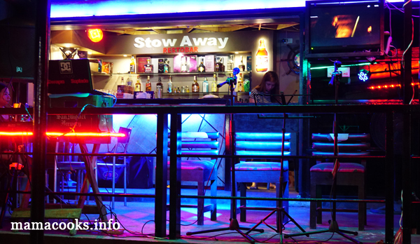 Stow Away Restobar - Bacolod restaurant