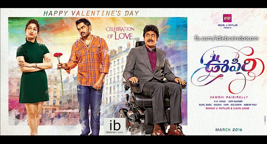 Oopiri Movie Satellite Rights