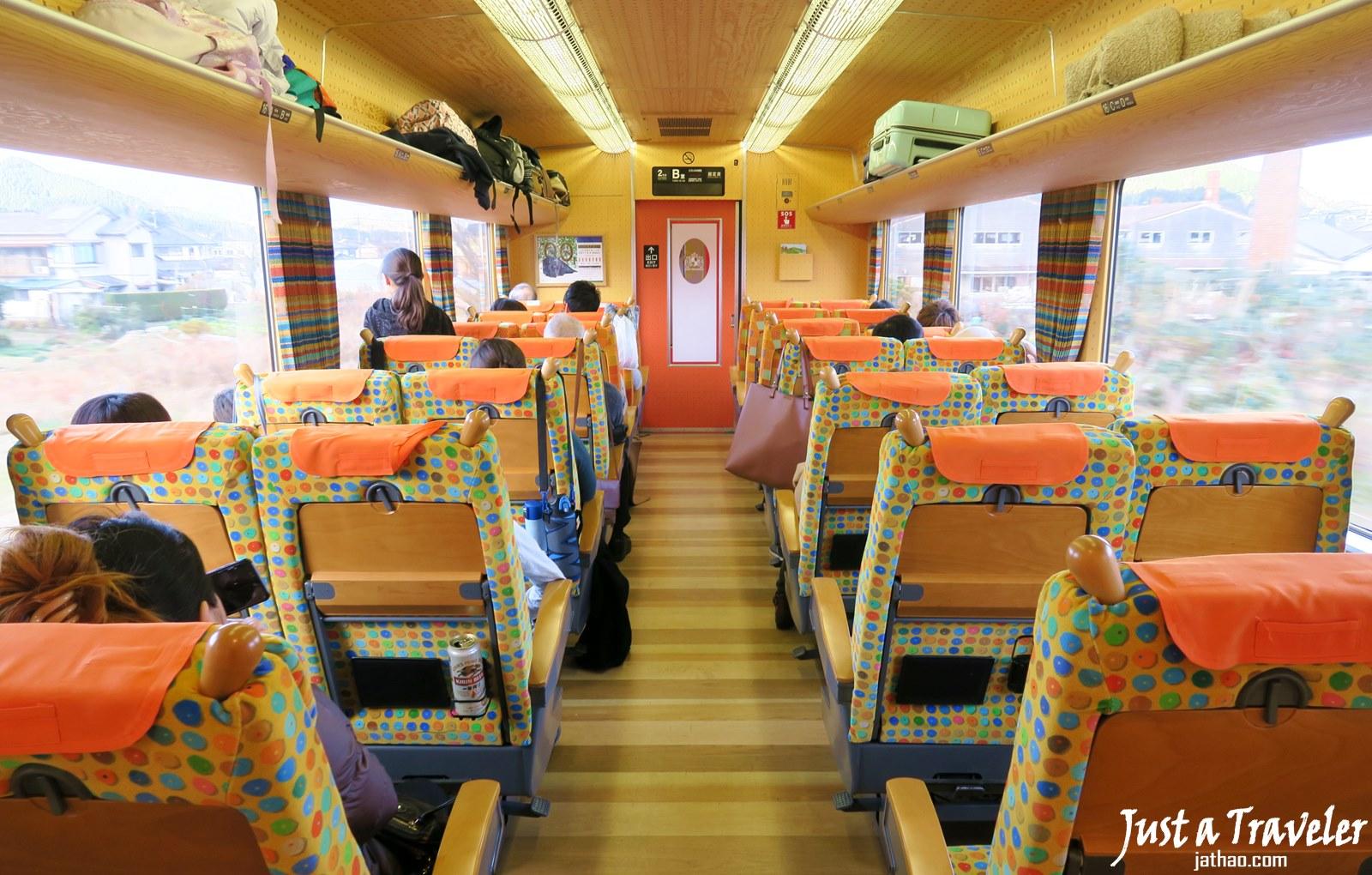 九州-長崎-景點-推薦-豪斯登堡-交通-JR-火車-行程-旅遊-自由行-Kyushu-Huis Ten Bosch-Travel-Japan