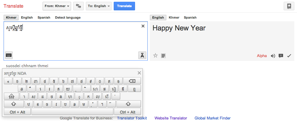 English To Italian Translator Google: Khmer Language Now Available On Google Translate