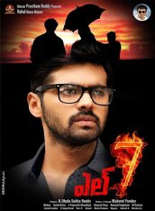 Watch L 7 (2016) DVDScr Telugu Full Movie Watch Online Free Download