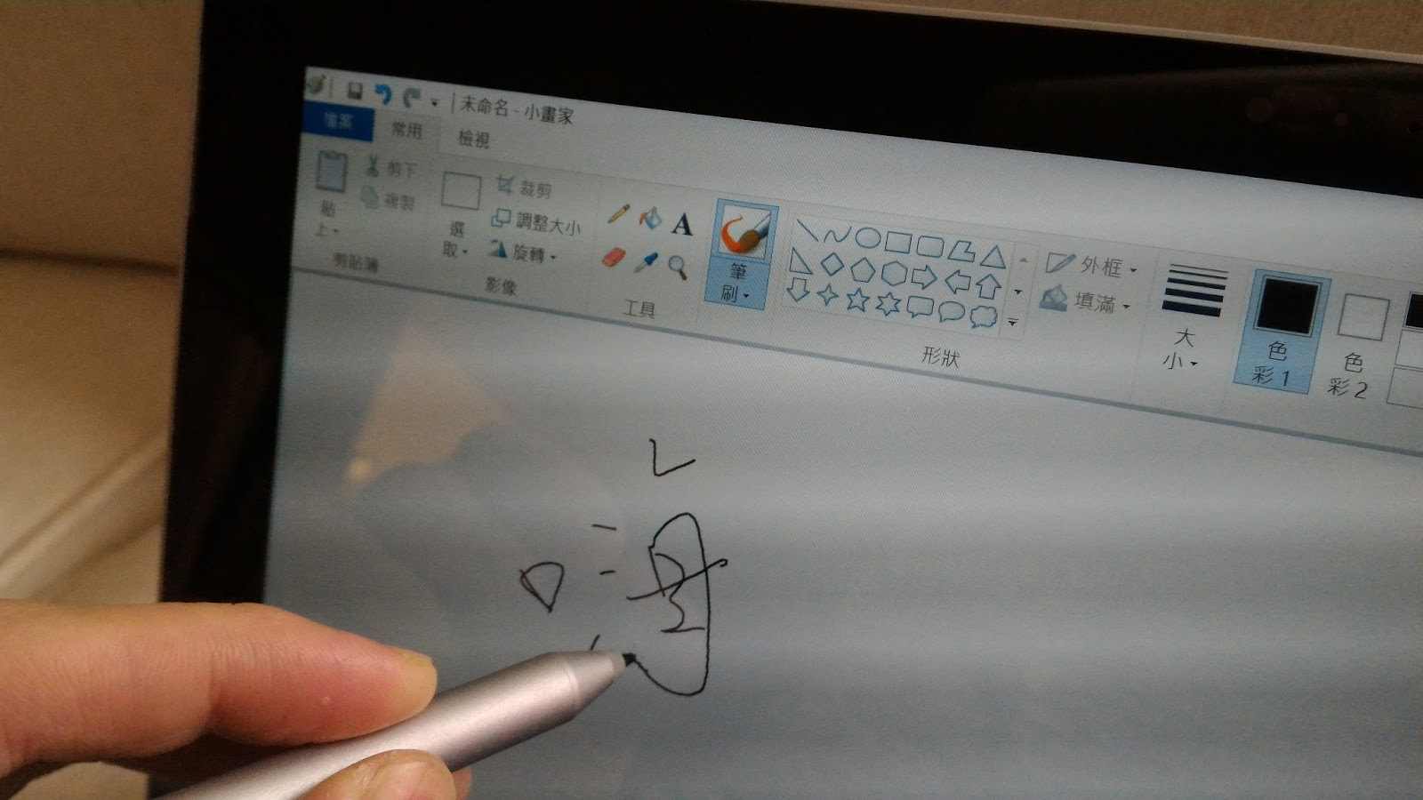 P 20170122 163328 - [開箱] 效能輕薄兼具.Surface Pro 3 (i3/64G) 使用心得!