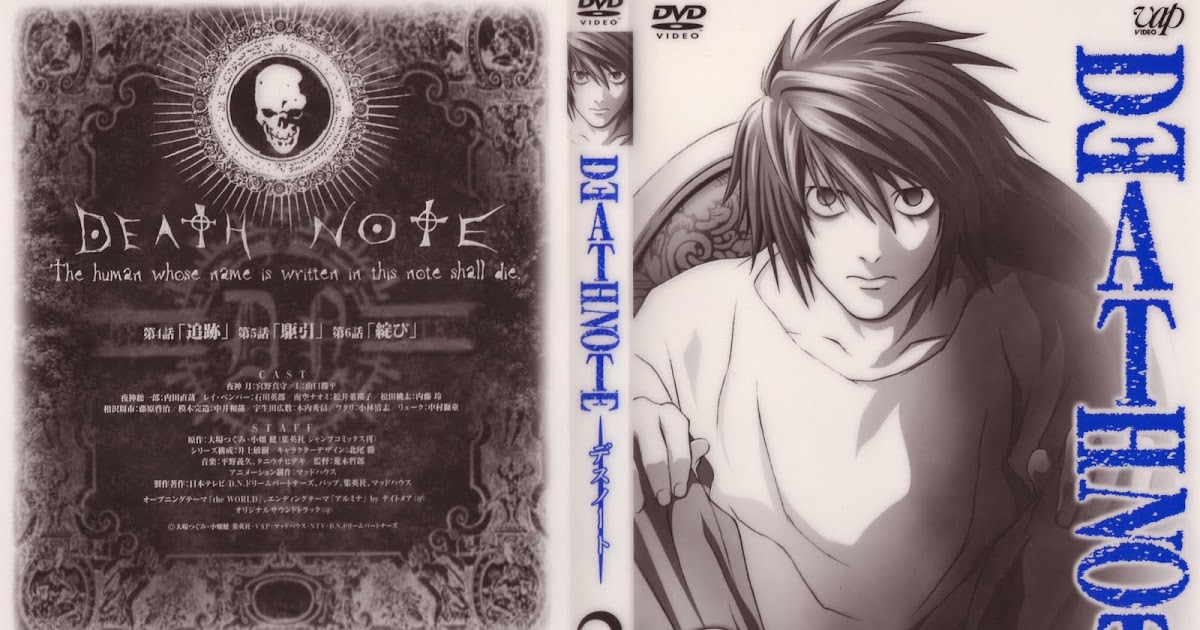 DVD COVERS AND LABELS: Death Note Vol 2