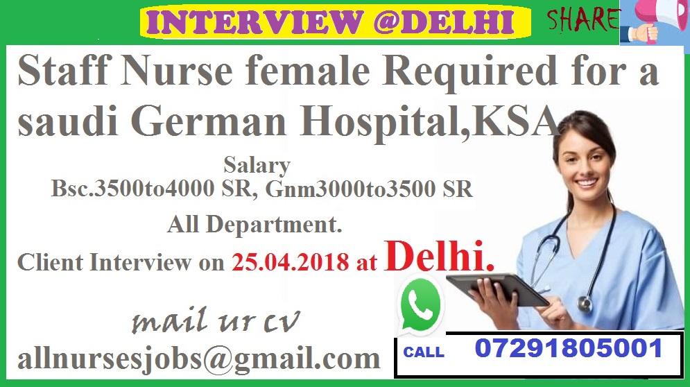 saudi german hospital,interview at delhi 25/04/2018 - NURSESFREE