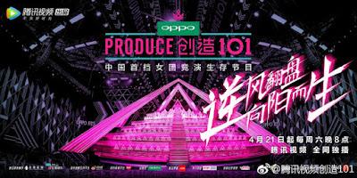 PRODUCE 101 China.jpg