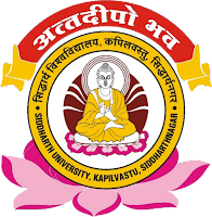 Recruitment in Siddharth University