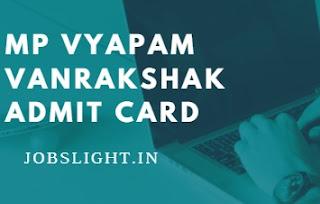 MP Vyapam Vanrakshak Admit Card