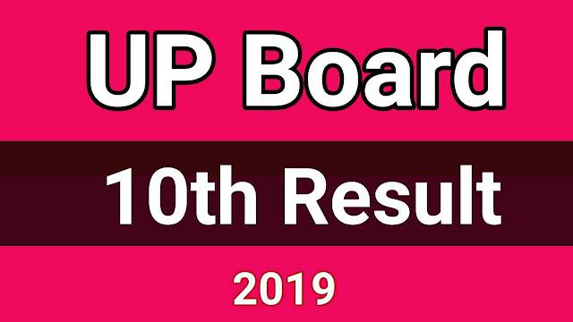 up board result 2019, up board 12th result 2019, up board result
