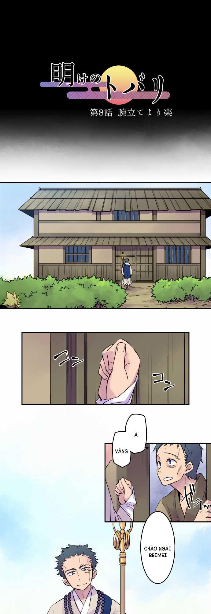 Ake no Tobari - Chương 8 - Pic 3