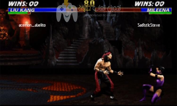 تحميل لعبة 3 Mortal Kombat Mortal Kombat