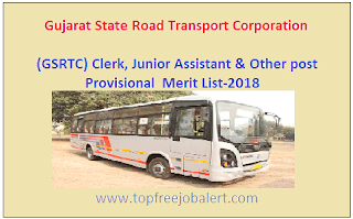 GSRTC Provisional Merit List-2018