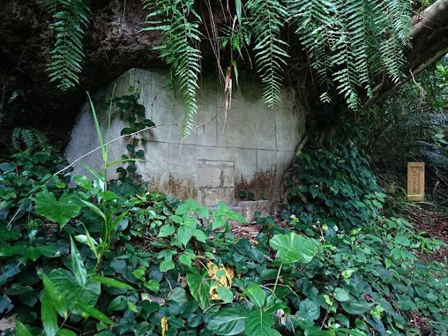 屋比久子之墓の隣にあった古墓の写真