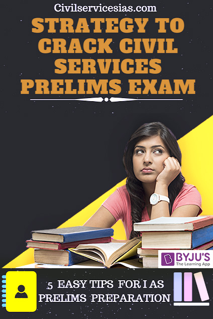ias tips 2018,how to crack ias prelims 2018