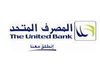 Hire Me Now Fresh Graduates Bank Teller The United Bank