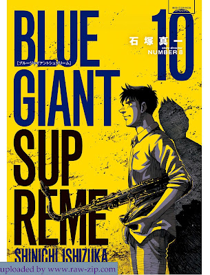 [Manga] BLUE GIANT SUPREME 第01-10巻