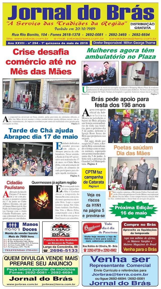 Destaques da Ed. 294 - Jornal do Brás