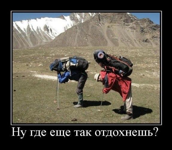 анекдоты про туристов