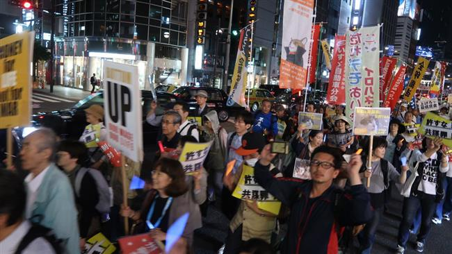 Thousands of Japanese rally in capital of Tokyo against 'anti-terror' bill