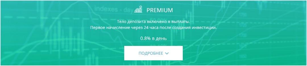 Инвестиционные планы Nexmus 2