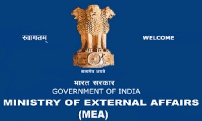 T S Tirumurti appointed Economics Relations Secretary in MEA