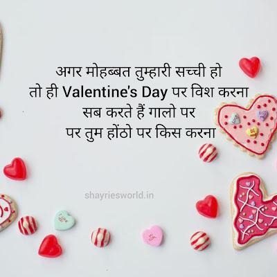 Valentines Day Images 2019 Fantatik Images