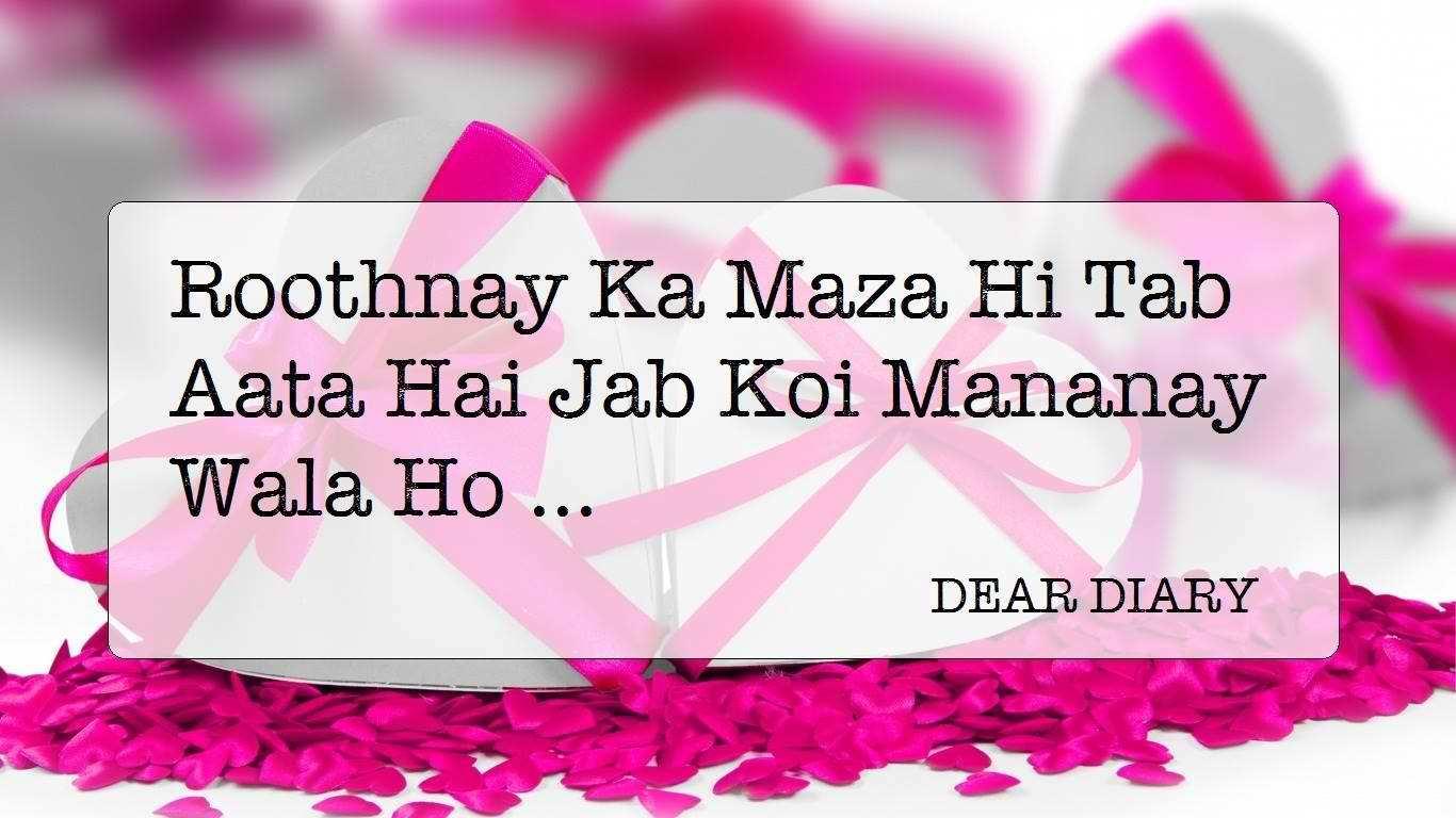 Poetry Love Quotes Dear Diary Cute Urdu Poetry Images And Love Quotes  Diary Love Quotes