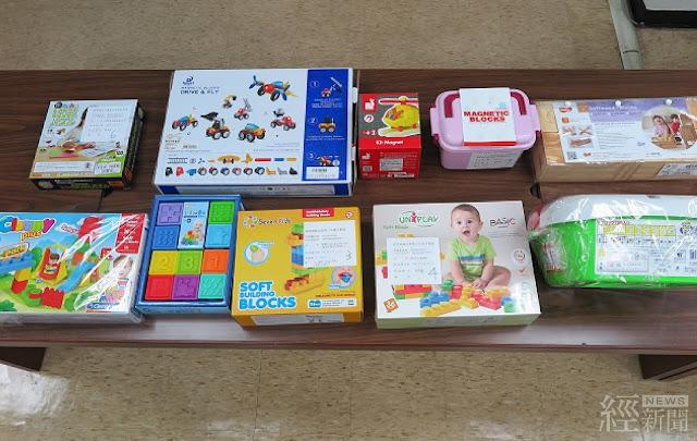 經濟部抽驗市售積木玩具