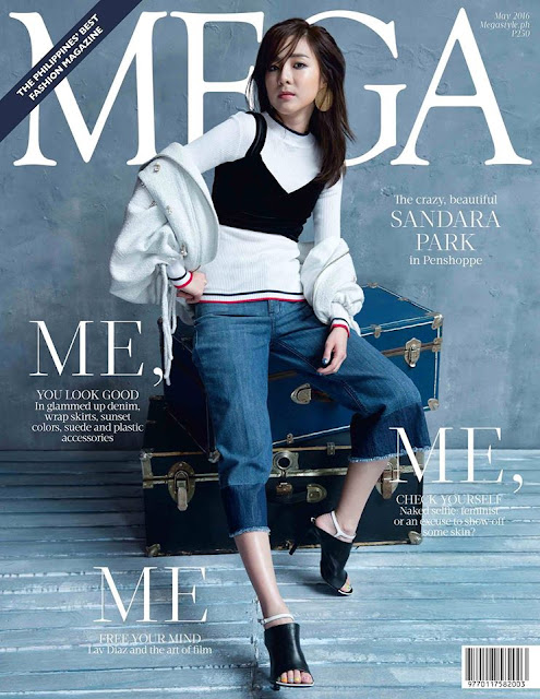 Sandara Park 박산다라 MEGA May 2016 Cover