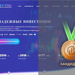 Кандидаты: Zytre Investment LTD – 16% чистой прибыли за 20 дней!