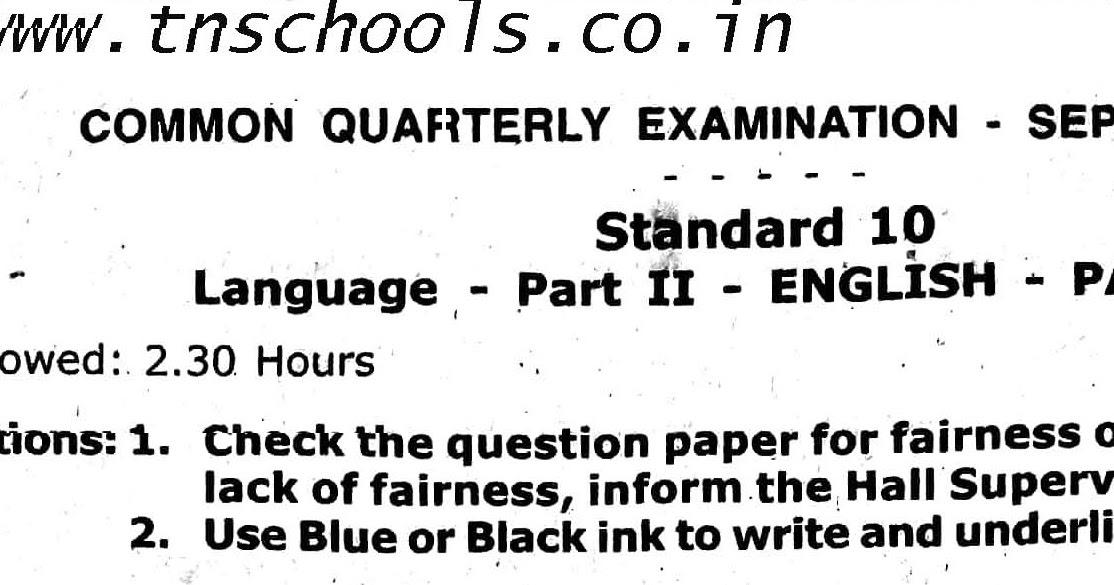 10th std quarterly exam question paper 2018-English paper