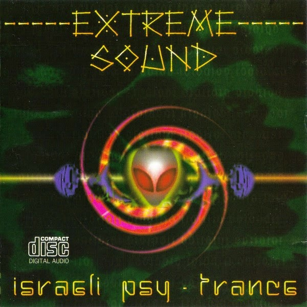 Mandarakavile Psy Trance Download: Free Goa Trance Download: Extreme Sound