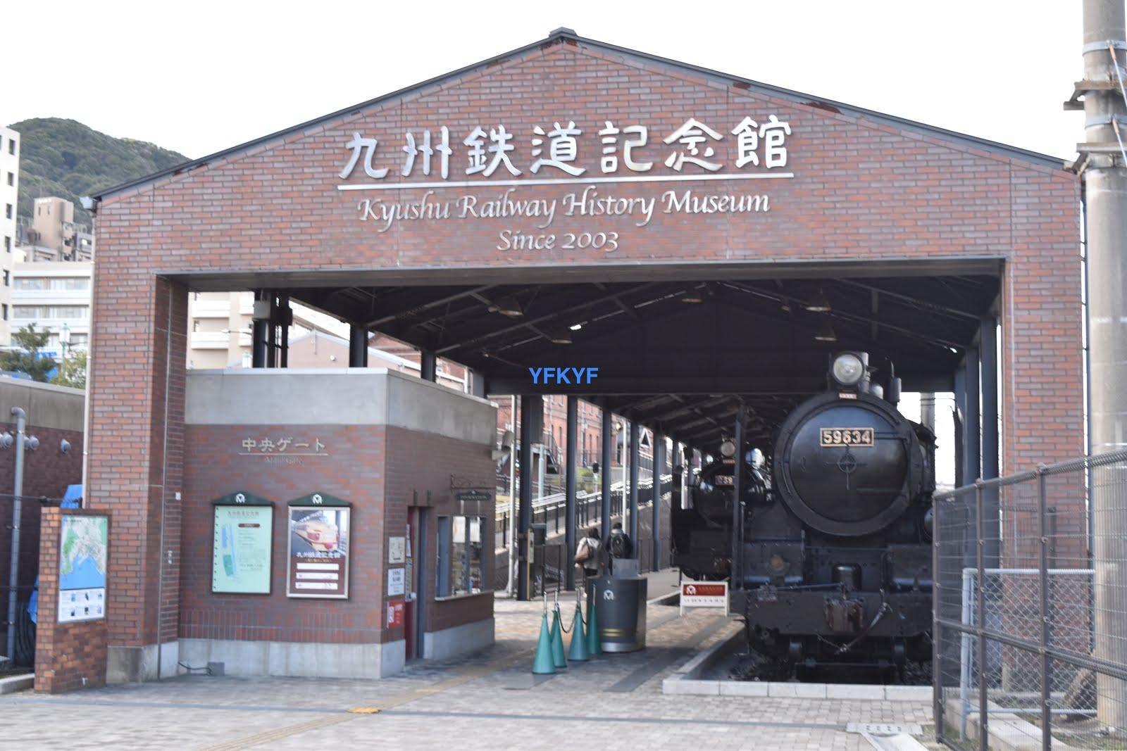 【門司港】九州鐵道紀念館:互動性很高又很用心的博物館