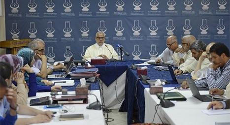 عطل وزراء البيجيدي توقف اجتماعات الأمانة العامة