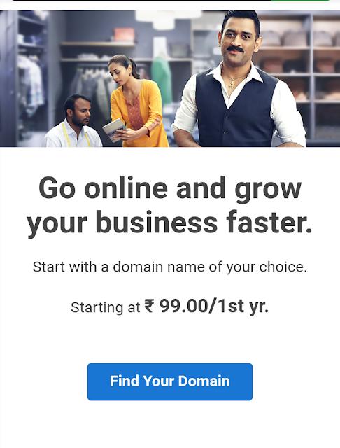 Domain name kya hai  ise kaise or kaha se kharide