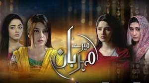 Mere Meherbaan all Episodes, Mere Meherbaan all episodes in full hd, Mere Meherbaan Full Drama in hd, Mere Meherbaan complete full hd