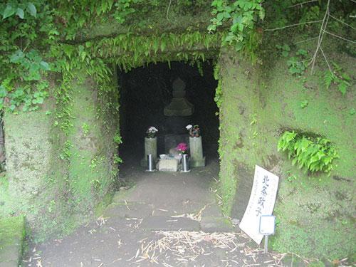 Masako's tomb, Kamakura