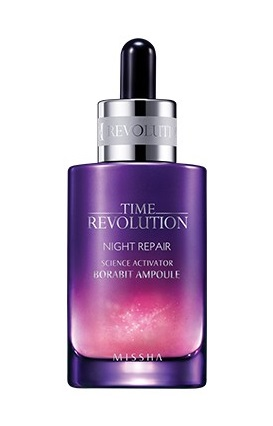 Time Revolution Night Repair Science Activator Ampoule MISSAH