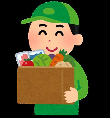 生鮮食品を運ぶ配達員のイラスト(男性)