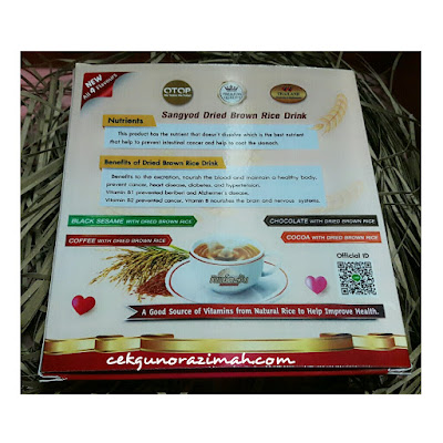 Sangyod Dried Brown Rice Drink, Instant Healthy Cereal Beverage Powder, Brown Rice Drink, thai smile interfoods, Healthy Cereal