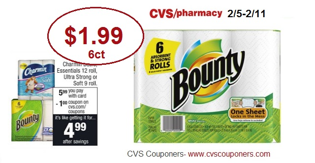 Qfc paper coupon policy