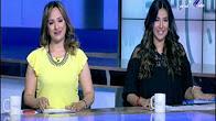 برنامج صباح البلد مع هند ولميس وداليا حلقة السبت 5-8-2017