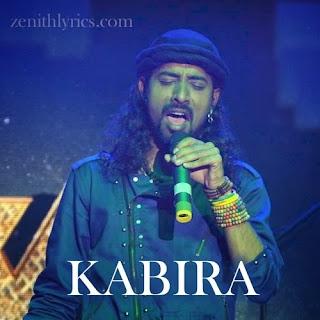 Kabira - Rituraj Mohanty