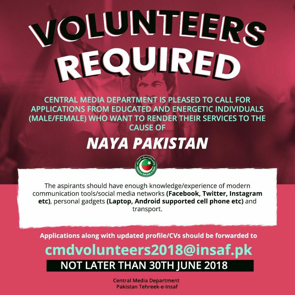 PTI Volunteers Jobs 2018 for NAYA Pakistan