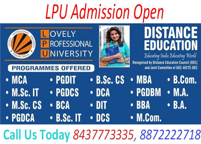 LPU Distance Education Center In Chandigarh Mohali
