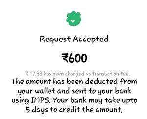 Paytm से Bank में पैसे Transfer कैसे करे